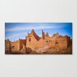 Ruins of Turaif Palace Canvas Print
