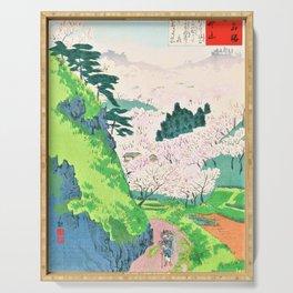 Kobayashi Kiyochika - Sketches of the Famous Sights of Japan - Mt. Yoshino - Digital Remastered Edition Serving Tray