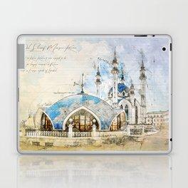 Kul Sharif Mosque, Kazan Laptop & iPad Skin