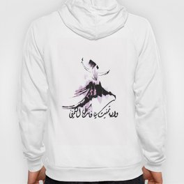 Arabic Calligraphy, If i wish soething you're all that i wish Hoody