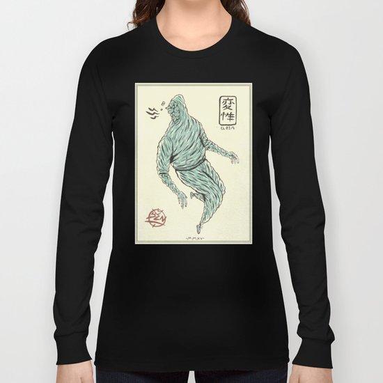 Weird Hoodies #3 Long Sleeve T-shirt