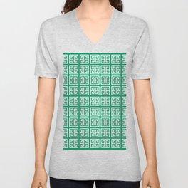 Jade Green Greek Key Pattern Unisex V-Neck