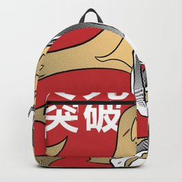 Yoko W Tank Red Reverse Backpack