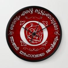 Joshua 24:15 - (Silver on Red) Monogram O Wall Clock