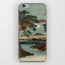 Saruhashi Bridge in Kai Province Japan iPhone Skin