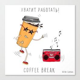 Coffee Break Canvas Print