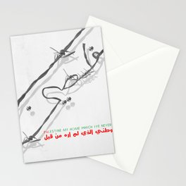 Palestine My Home Stationery Cards