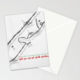 Palestine My Home Stationery Cards