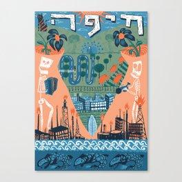 Haifa Poster Canvas Print