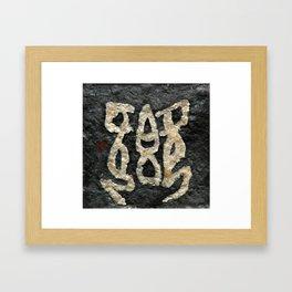 Hieroglyph Framed Art Print