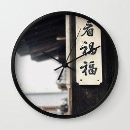 Hanok House Wall Clock
