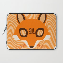 Kitsune ! Laptop Sleeve