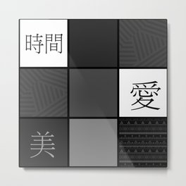 Black and white Japanese patchwork Metal Print