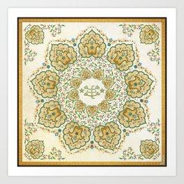 Bahá'í ring stone symbol -golden garden Art Print