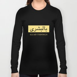 Glad tidings Long Sleeve T-shirt
