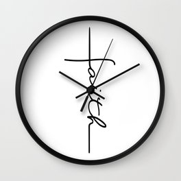 Faith Cross Wall Clock