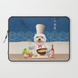 Little Chef Laptop Sleeve