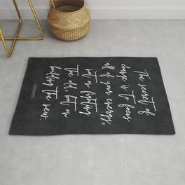 Inspirational Socrates Quote Rug