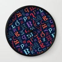 alphabet Wall Clocks featuring Alphabet  by cactus studio