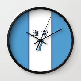 Kise's Jersey Alt Wall Clock