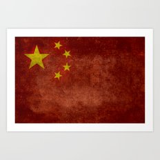 The National flag of the People's Republic of China in Vintage retro distressed texture form Art Print
