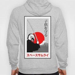 Space Samurai Hoody