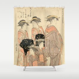 The Courtesans Maizumi Of The Daimonjiya Brothel Shower Curtain