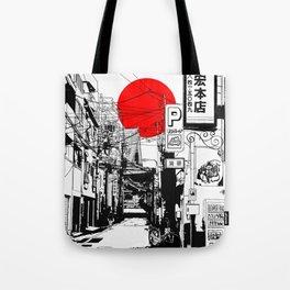 Tokyo street sunrise Tote Bag