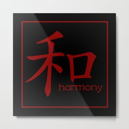Harmony in Chinese Metal Print
