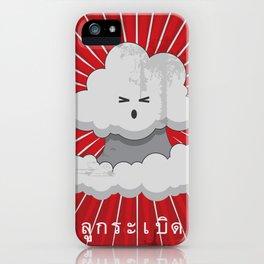 Da-Bomb iPhone Case