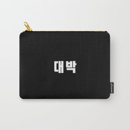 Awesome (Korean) Carry-All Pouch