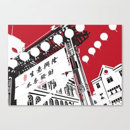 London's Chinatown Canvas Print