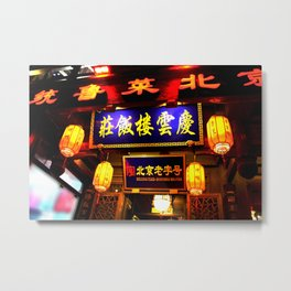 Beijing Lanterns Metal Print