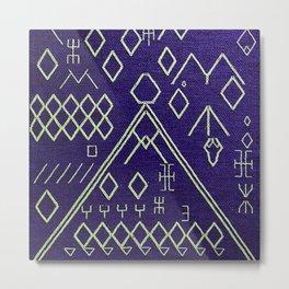 V20 Traditional Moroccan Carpet Texture. Metal Print