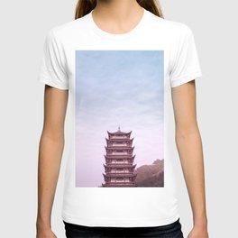 Zhangjiajie - China T-shirt