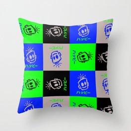 HAPPY Japanese Throw Pillow