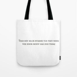 Family Love hmong Tote Bag