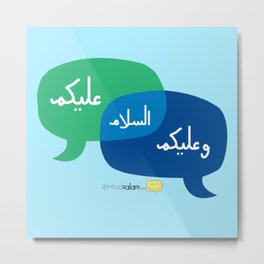 Share Salam (Arabic) Metal Print