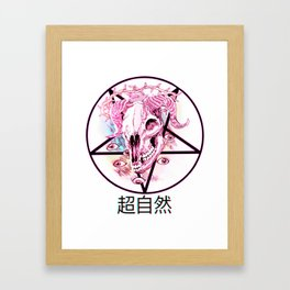 PENTAGRAMMATICAL Framed Art Print