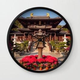 Chi Lin Nunnery, Hong Kong Wall Clock
