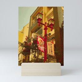 Tokyo Asakusa Mini Art Print