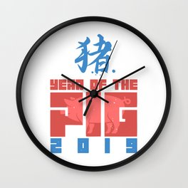 Chinese New Year of the Pig Gift Wall Clock