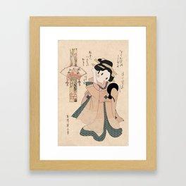 Japanese Culture - Cute Geisha Portrait Framed Art Print