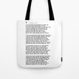 IF #minimalism Tote Bag
