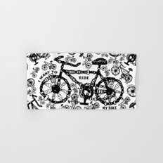 I Want To Ride My Bike Hand & Bath Towel