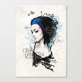 Amongst Stars Canvas Print