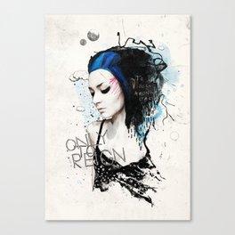 Amongst Stars Canvas Print