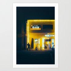 Nightfall in Kyoto Art Print