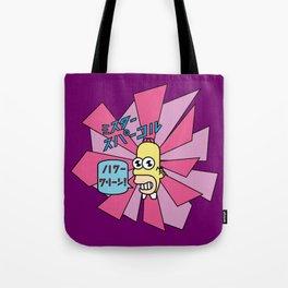 Mr. Sparkle Tote Bag