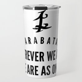 Parabatai Travel Mug